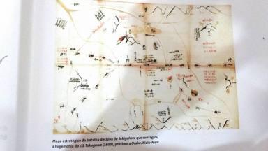 mapa shoko